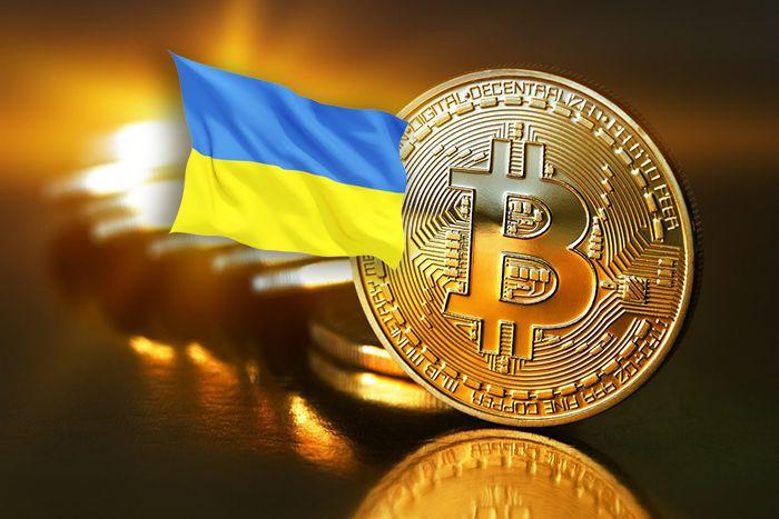 Легализация биткоина в украине
